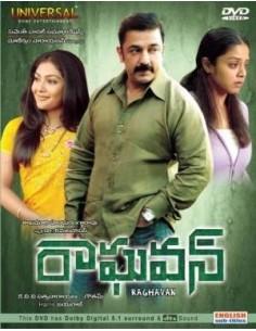 Raghavan DVD