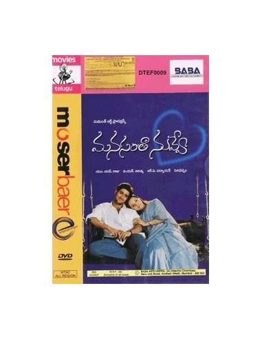 Manasanta Nuvve DVD