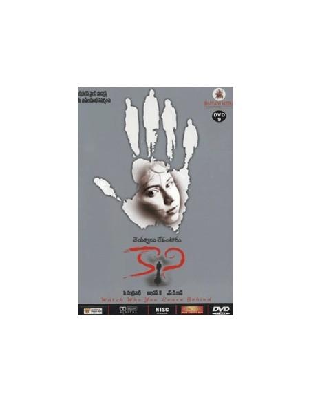 Kaani DVD