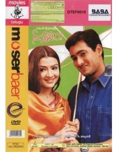 Nee Sneham DVD