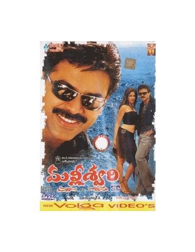 Malleswari DVD