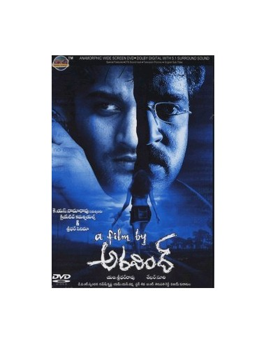 A Film By Aravind DVD