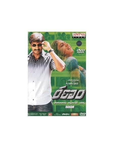 Ranam DVD