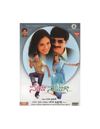 Sarada Saradaga DVD