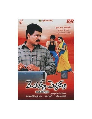 Moguds-Pellams DVD