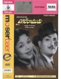 Tiger Ramudu DVD