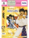 Gharana Bullodu DVD