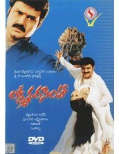 Laxmi Narasimha DVD