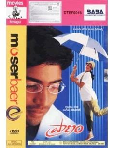 Pranam DVD