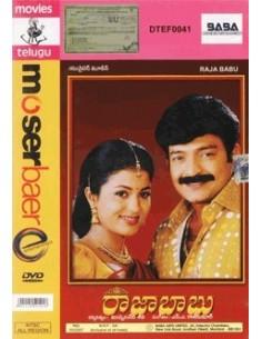 Raja Babu DVD