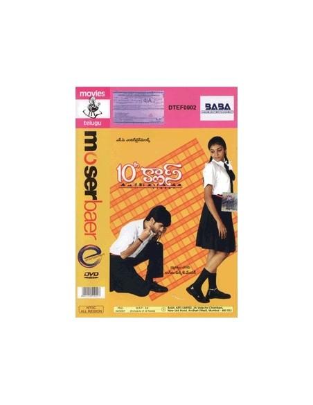 10th Class DVD