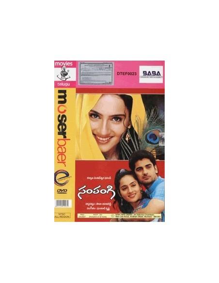 Sampangi DVD