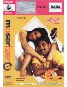 Sakhiya DVD