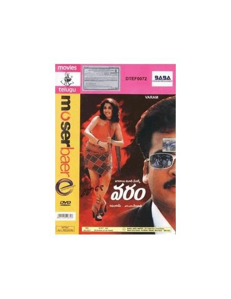 Varam DVD