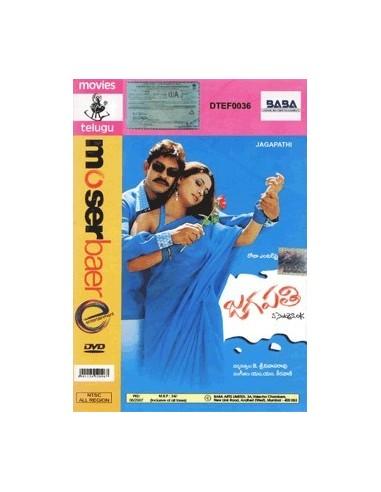 Jagapathi DVD