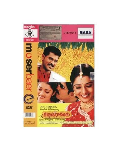 Kalyana Ramudu DVD