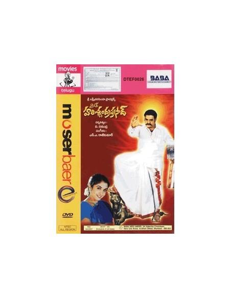 Tiger Harischandra Prasad DVD