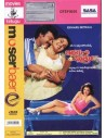 Iddaru Mitrulu DVD