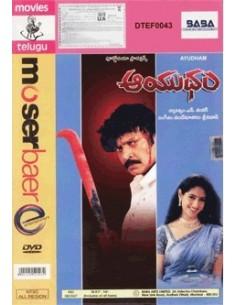 Ayudham DVD