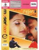 Vallidharu DVD