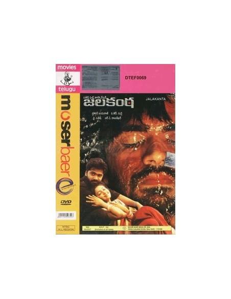 Jalakanta DVD