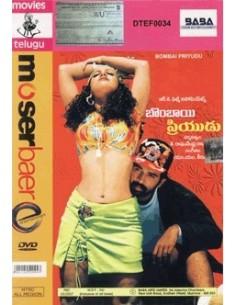 Bombai Priyudu DVD