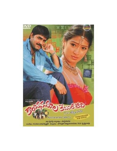 Kanchanamala Cable TV DVD