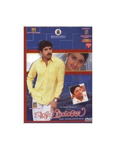 Illalu Priyuralu DVD