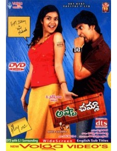 Ashta Chamma DVD