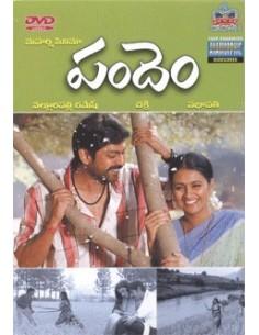 Pandem DVD