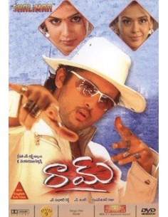 Raam DVD