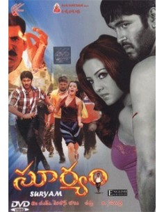 Suryam DVD