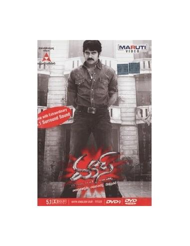 Mass DVD