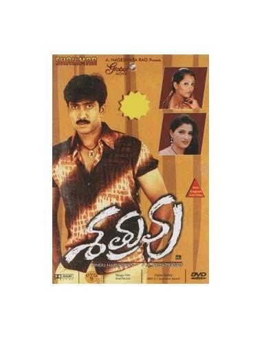 Shatruvu DVD