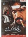Jai Surya DVD