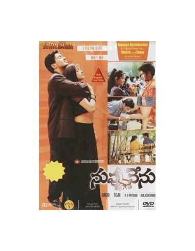 Nuvvu Nenu DVD