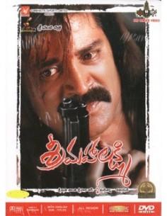 Sri Mahalakshmi DVD