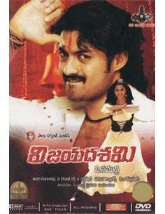 Vijayadashami DVD