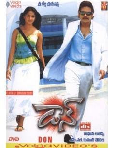 Don DVD (Nagarjuna)