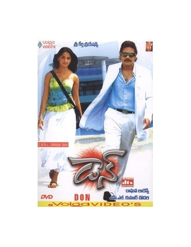 Don DVD (Nagarjuna)