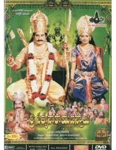 Sri Satyanarayana Swamy DVD