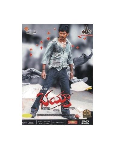 Bhayya DVD