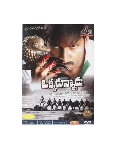 Okkadunnadu DVD