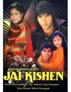 Jai Kishen DVD