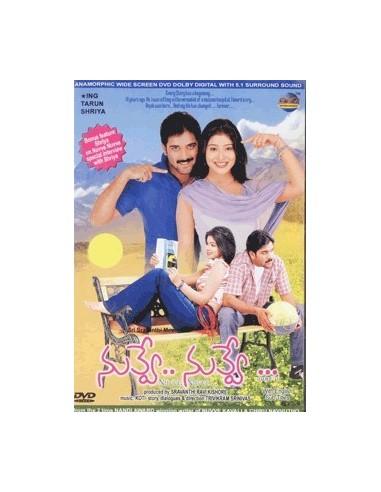 Nuvve Nuvve DVD