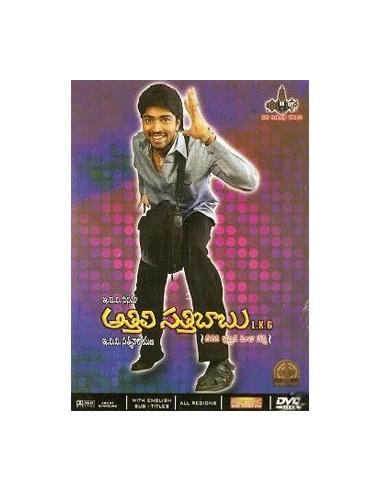 Attili Sattibabu DVD