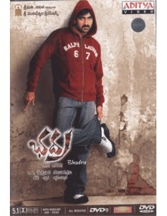 Bhadra DVD