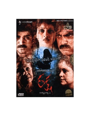 Raksha DVD