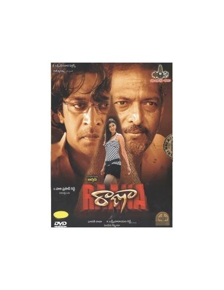 Raana DVD