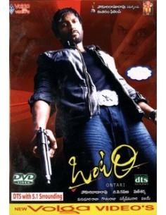 Ontari DVD